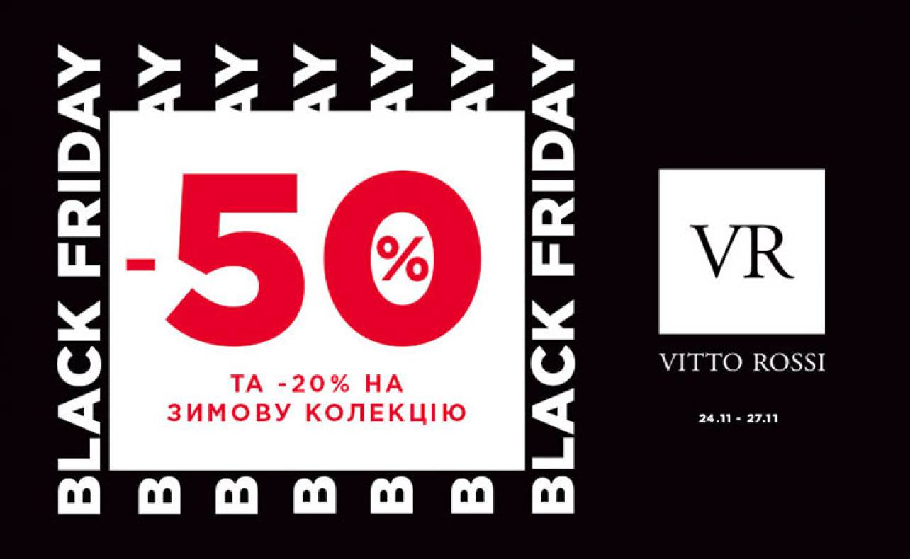 -50% on shoes and accessories at Vitto Rossi! image-0