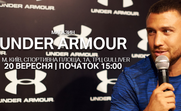 Meeting with Vasyl Lomachenko and Sports auction in the new Under Armour store in SEC GULLIVER