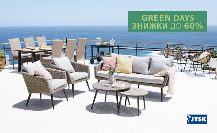 JYSK launches Green Days - the second largest share after Black Friday