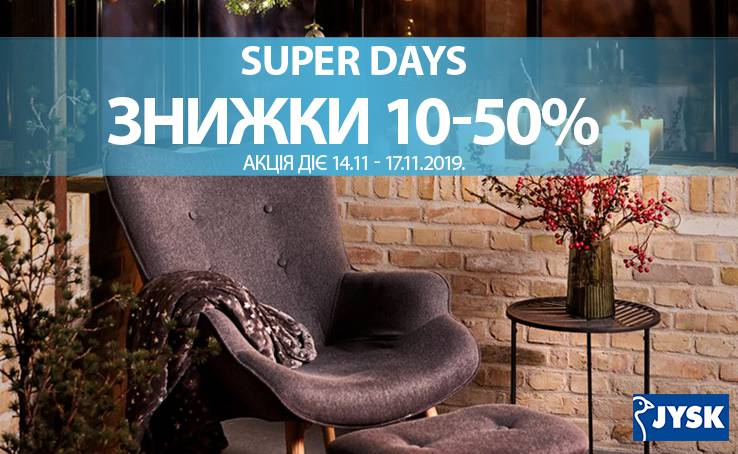 JYSK arranges Super Days for you to be able to arrange your stay.
